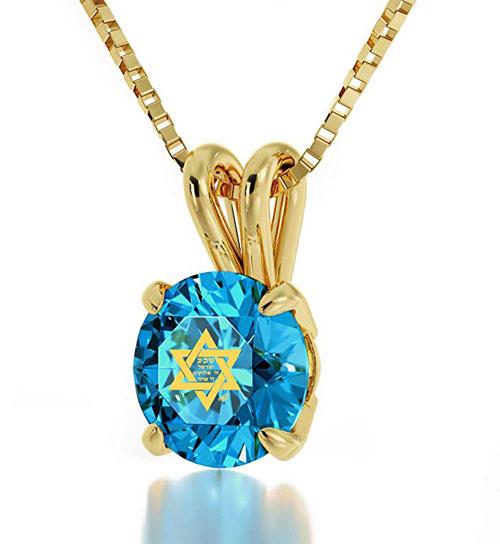 14k Yellow Gold Star Of David Necklace Shema Yisrael 24k Gold Swarovski Crystal Blue