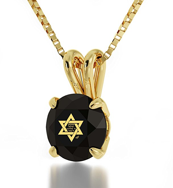 14k Yellow Gold Star of David Necklace Inscribed with Shema Yisrael in 24k Gold on Swarovski Crystal