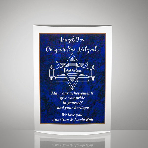 Bar Mitzvah Remembrance Plaque