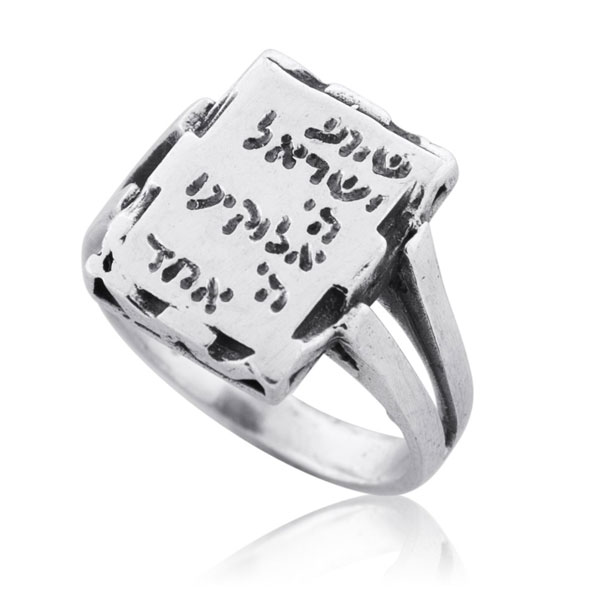Hand Engraved Silver Square Signet Ring