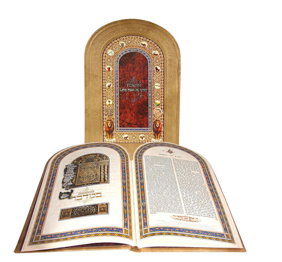 Deluxe Illuminated Hebrew-English Torah