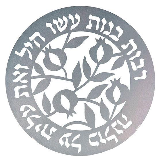 Dorit Judaica Wall Hanging – Woman of Valor