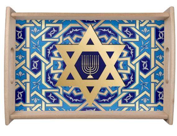 Happy Hanukkah Gift Serving Tray