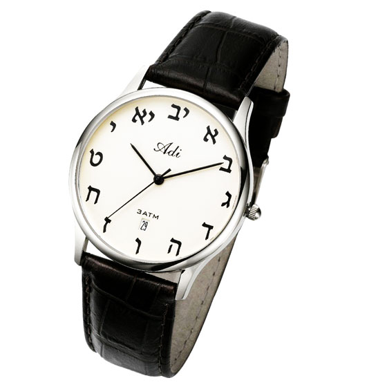 Hebrew Letters Classic Watch by Adi