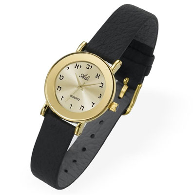 Hebrew Letters Womens Watch By Adi