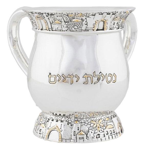 Silver Netilat Yadayim Washing Cup Jerusalem