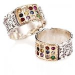 Silver Ring with Jewelled Golden Hoshen