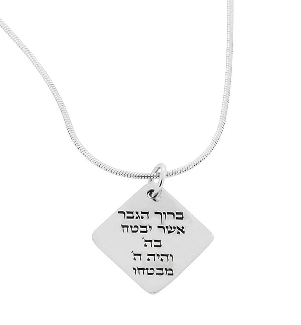 Silver Sign Men's Necklace Blessed is the Man