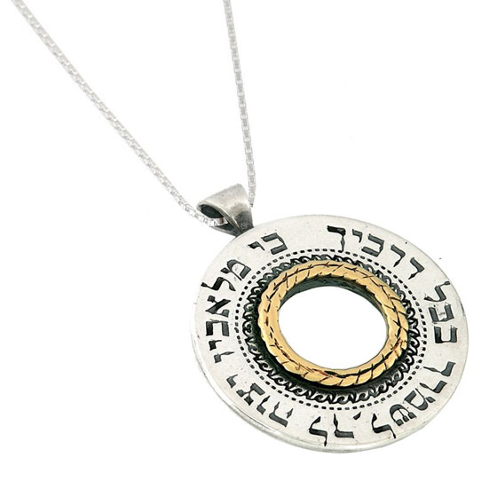 Silver and Gold Spinning Wheel Necklace – Traveler's Prayer