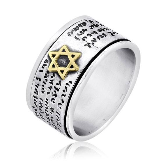 Silver & Gold Star of David Spinning Ring – Traveler's Psalm