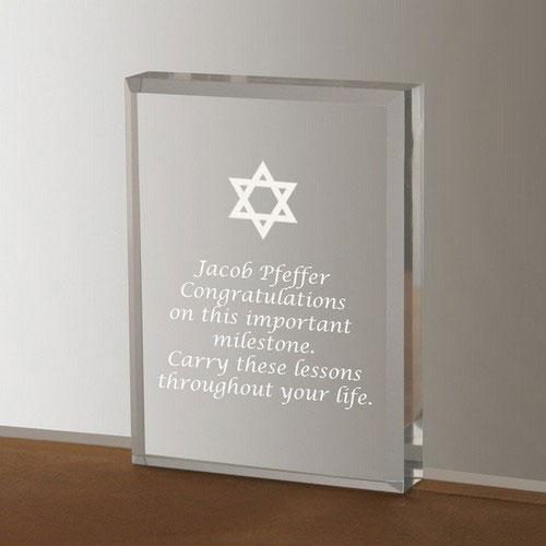 Star Of David Acrylic Keepsake
