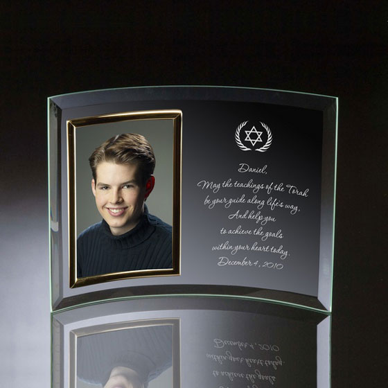 Star of David Curved Glass Vertical 4x6 Photo frame