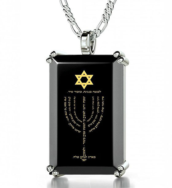 Star of David Necklace with Hebrew Psalm 67 Jewish Menorah