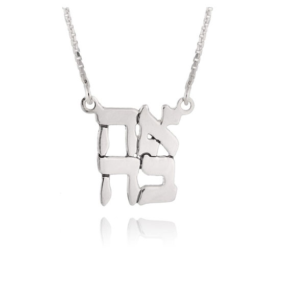 Sterling Silver Necklace with Cut-Out Love