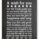 Torah Quote Chalkboard Plaque