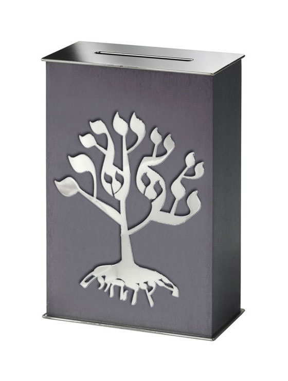 Tree of Life Tzedakah Box