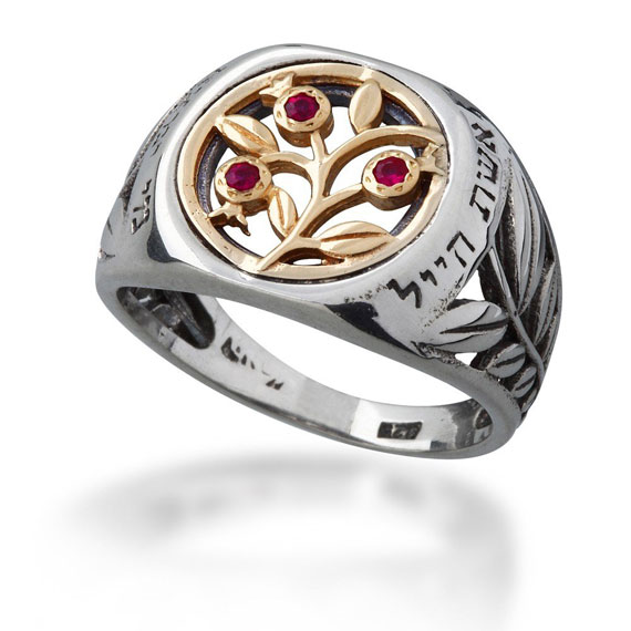 Woman of Valor: Gold and Silver Pomegranates Ring