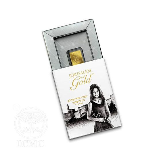 Yellow Gold Bar with Bat Mitzvah Gift Pack