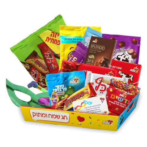 Celebrations Purim Basket