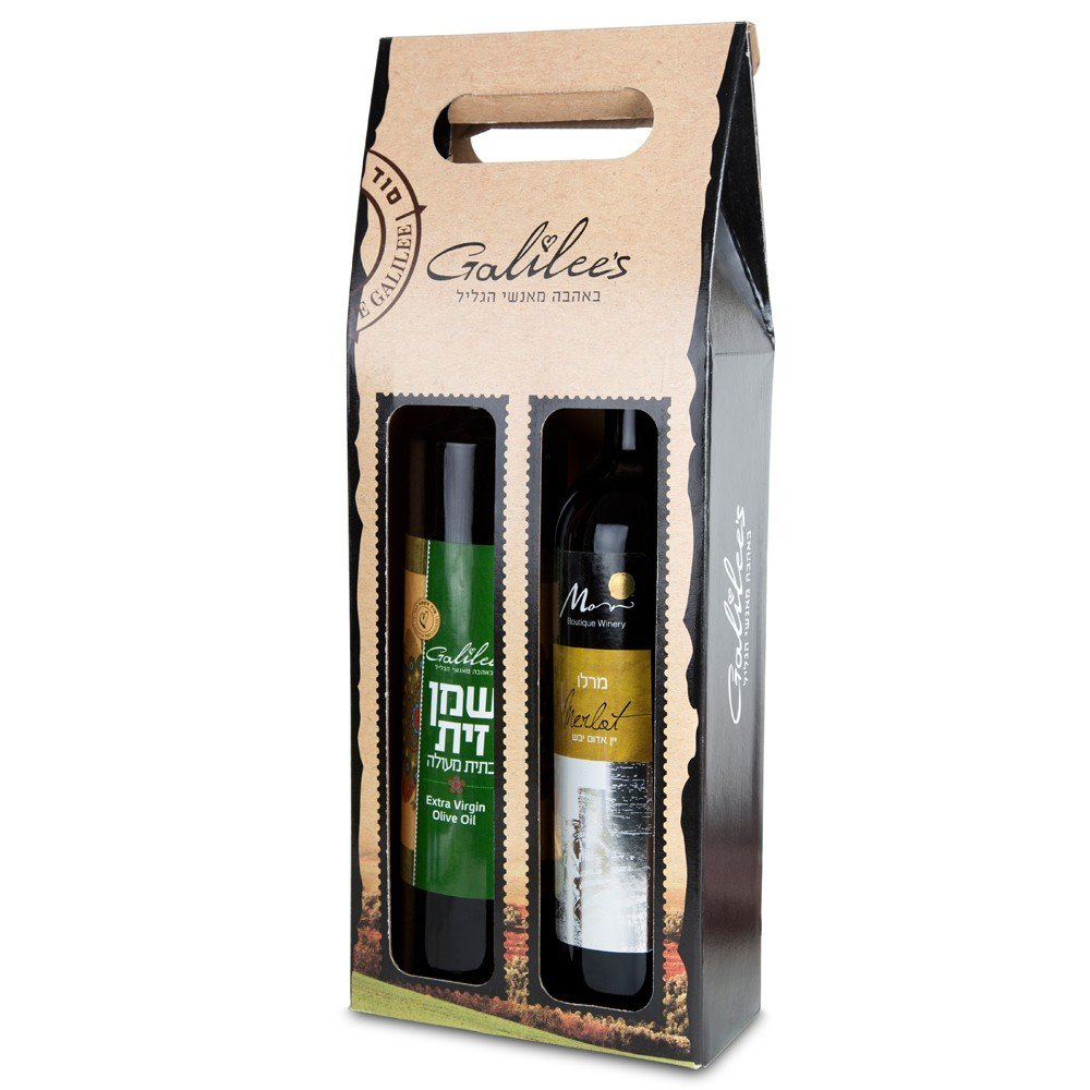 Galilee's Exclusive Boutique Red Wine and Olive Oil Gift Box