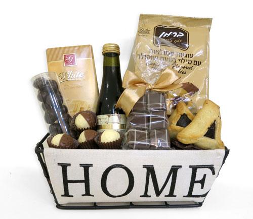 Purim Homey Basket Israel Only