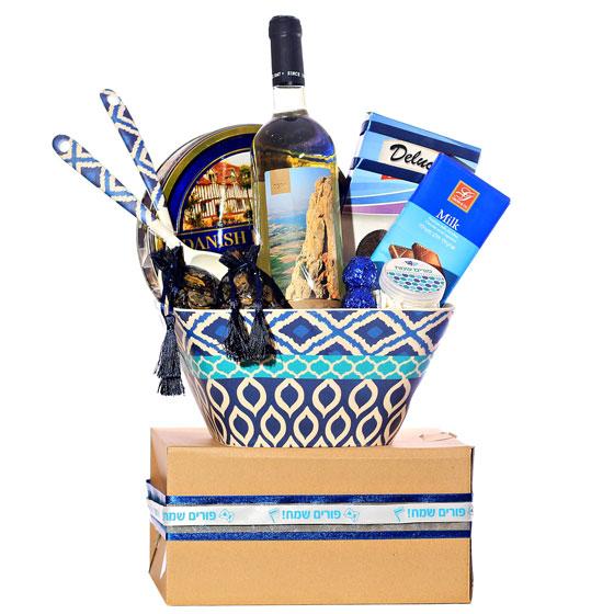 Purim Salad Dish Gift Basket