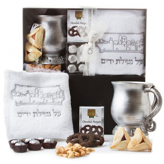 Shalach Manos Platinum Jerusalem Wash Cup & Towel Set Purim Gift Basket