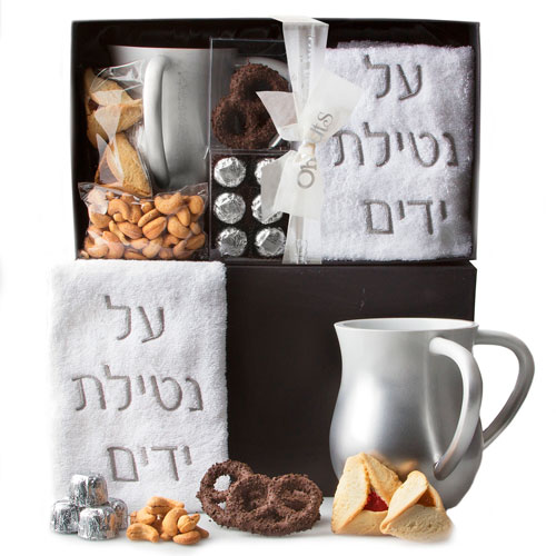 Shalach Manos Platinum Wash Cup And Towel Set Purim Gift Basket