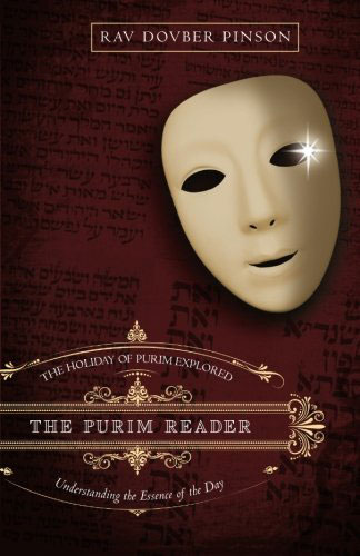 The Purim Reader The Holiday Of Purim Explored
