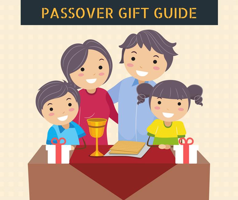 Passover Gift Ideas