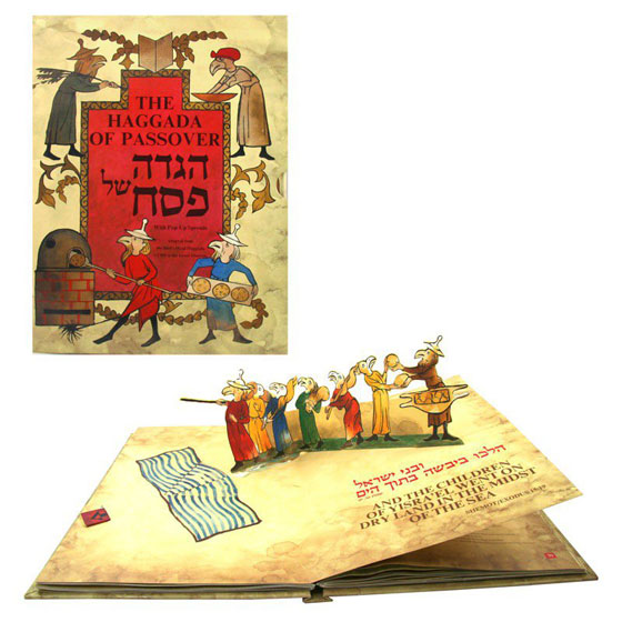 The Haggadah of Passover with Pop-Up Spreads