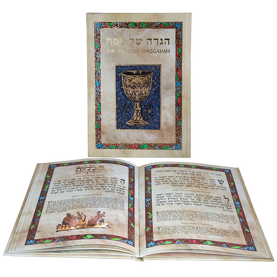 The Passover Hebrew-English Haggadah (Classic Artwork) (Hardcover)