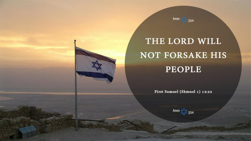 The Lord Will Not Forsake His People
