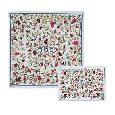 Yair Emanuel Embroidered Matzah Cover Set - Pomegranate Tangle
