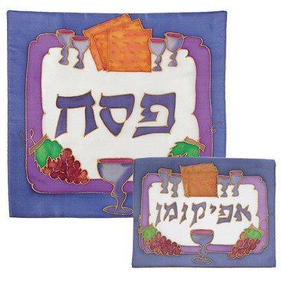 Yair Emanuel Painted Silk Matzah Cover and Afikoman Bag - Matzot and Grapes