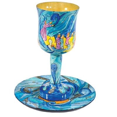 Yair Emanuel Stemmed Cup and Saucer - Exodus
