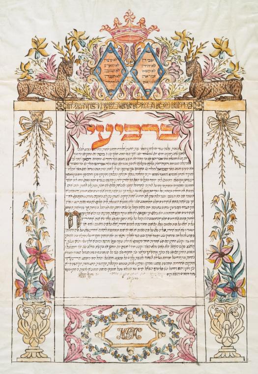 Jewish Ketubah
