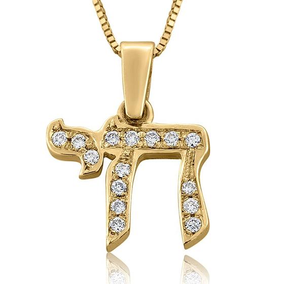 14K Yellow Gold Chai Pendant with Diamonds