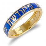14K Yellow Gold and Blue Enamel Jewish Wedding Ring