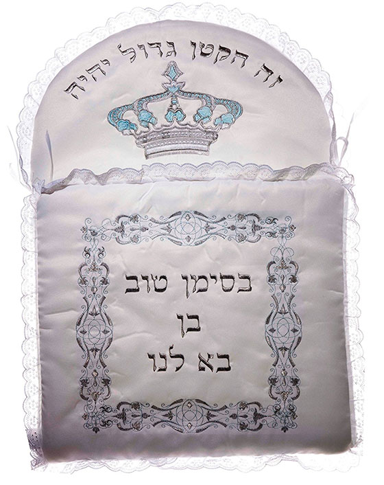 Beautiful Bris Milah Pillow (Circumcision Cushion)