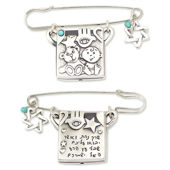 Danon Baby Safety Pin with Star of David & Psalms Book