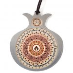 Dorit Judaica Stainless Steel Pomegranate Wall Hanging