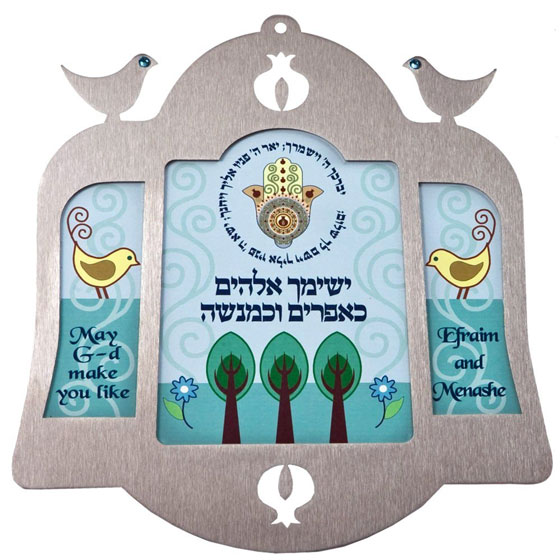 Dorit Judaica Wall Hanging - Son's Blessing