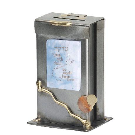 Gary Rosenthal New Baby Tzedakah Box
