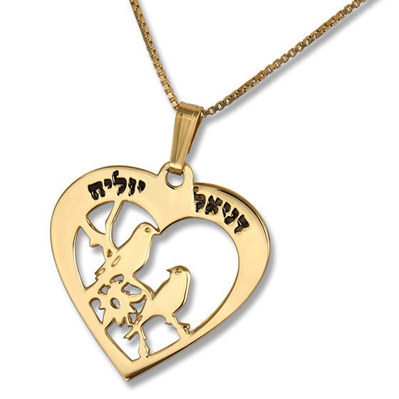 Gold Plated Engraved Love Birds Heart Necklace