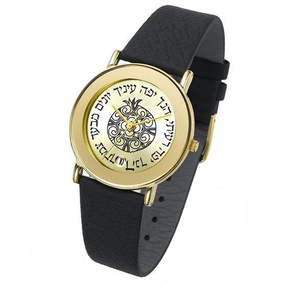 Song of Songs Golden Watch by Adi