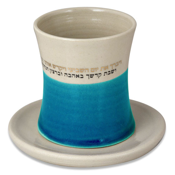 Handmade Ceramic Kiddush Cup