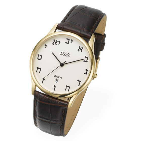 Hebrew Letters Classic Golden Watch by Adi