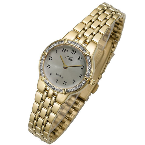 Ladies Luxury Hebrew Letters Golden Watch with Stones by Adi