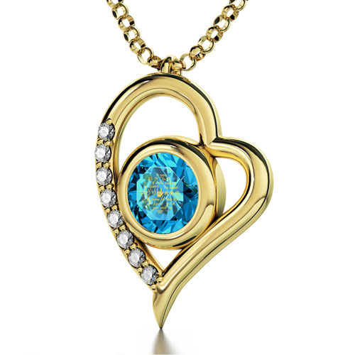 I Love You In 12 Languages 24k Gold Plated & Swarovski